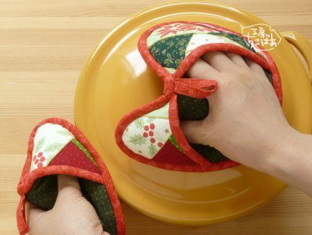 クリスマスの鍋つかみ
