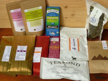 茶葉たちと変わり種チョコレート