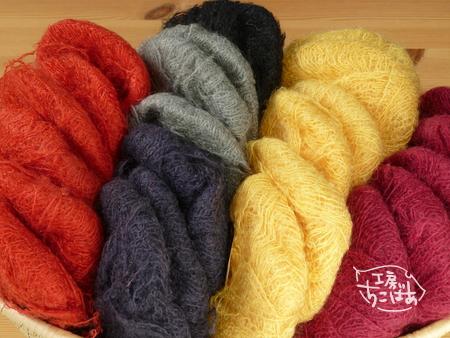 モヘアの毛糸玉たち