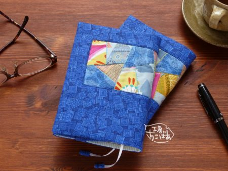 青色のブックカバー