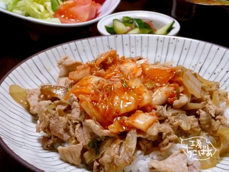 絶品豚キムチ丼