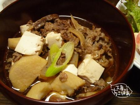 芋煮は牛肉と醤油派