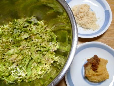 蕗味噌の材料