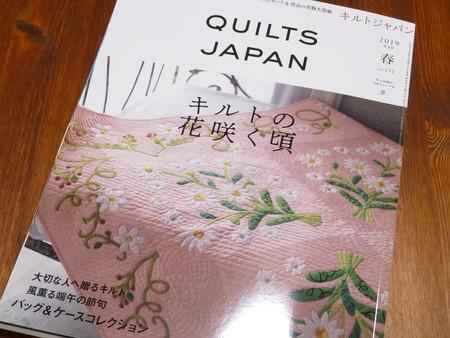 QUILTS JAPAN 2019年4月号 春 vol.177