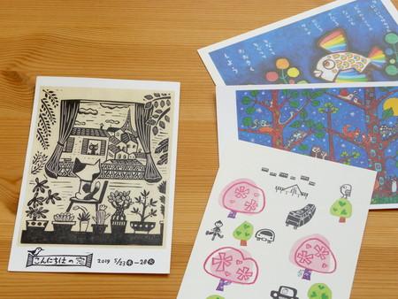 村田エミコさんの木版画展の案内と、いのうえまことさんのポストカードたち