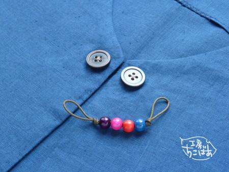羽織紐あるいはカーディガンクリップのような飾りは、取り外し可能