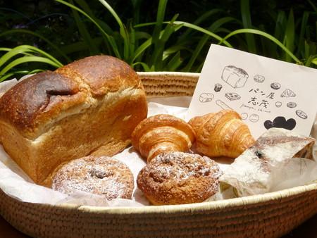志茂さんのパン