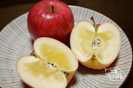 山形の蜜入り林檎!