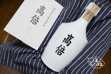 特別限定醸造醤油 高倍(たかべ)