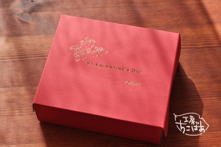 赤い箱が可愛い